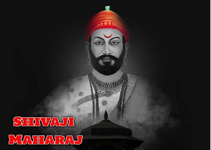 Shivaji Maharaj Biography In Hindi - शिवाजी महाराज की जीवनी