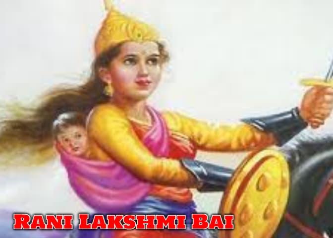 Rani Lakshmi Bai Biography In Hindi - रानी लक्ष्मी बाई की जीवनी