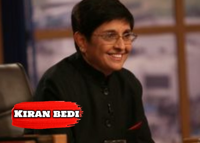 Biography of Kiran bedi In Hindi - किरण बेदी की जीवनी
