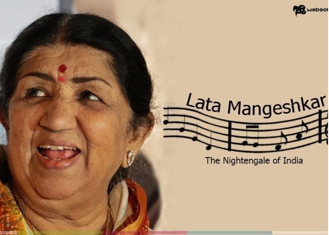 Biography of Lata Mangeshkar In Hindi - लता मंगेशकर की जीवनी