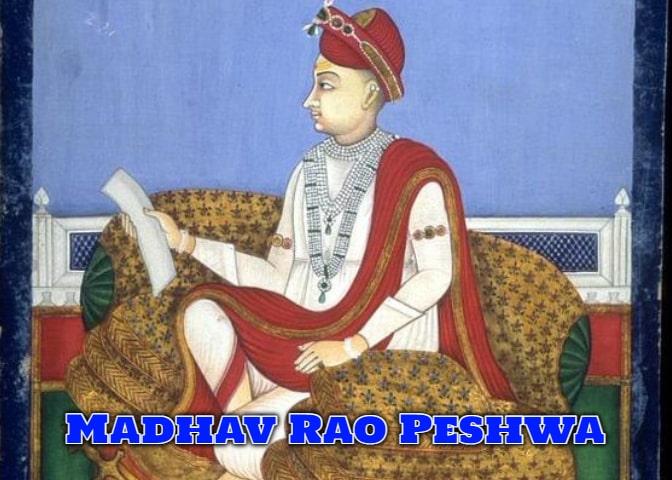Biography of Madhav Rao Peshwa - माधव राव पेशवा की जीवनी