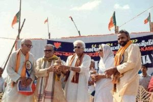Prime Minister Narendra Modi Biography In Short - नरेंद्र मोदी की जीवनी