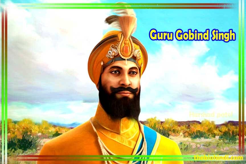 Guru Gobind Singh Biography In Hindi