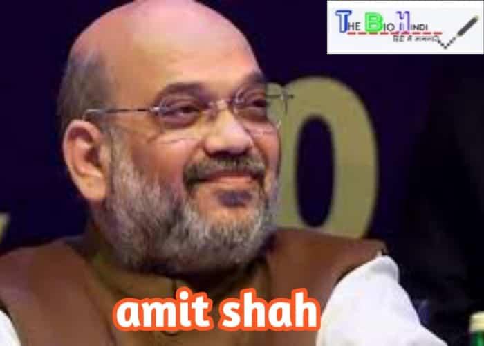 Amit Shah Biography