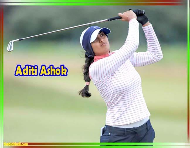 Aditi Ashok Biography in Hindi