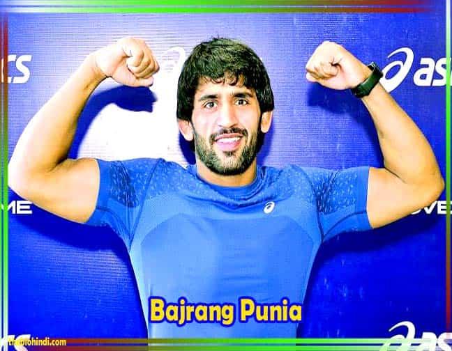 Bajrang Punia Biography in Hindi