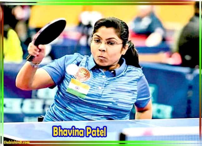 Bhavina Patel Biography in Hindi