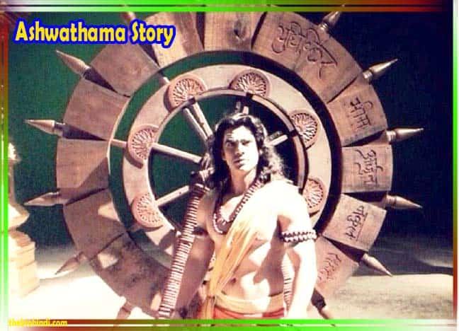 Ashwathama Story in Hindi