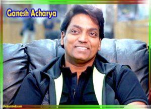 Ganesh Acharya Biography in Hindi