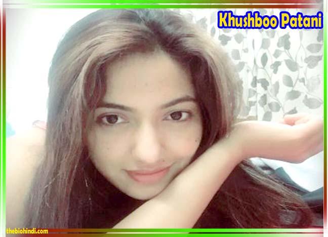 Khushboo Patani Biography in Hindi