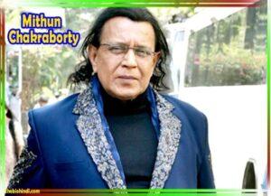 Mithun Chakraborty Images