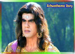ashwathama Images