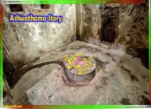 ashwathama real photo