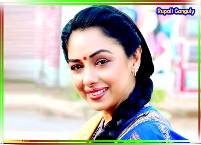 Rupali Ganguly Biography In Hindi